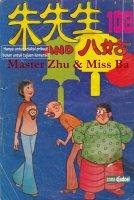 Master Zhu & Miss Ba Vol 108.jpg