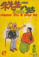Master Zhu & Miss Ba Vol 047.jpg