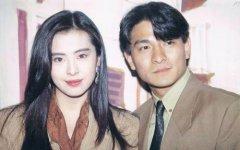 Any Lau n Joey Wong.jpg