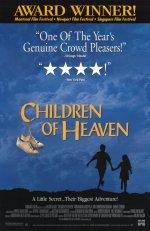Children of Heaven 1997.jpg